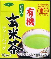 有機玄米茶10p