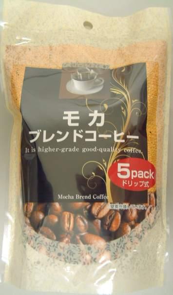 モカブレンドコーヒー5p