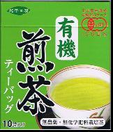 有機煎茶10p