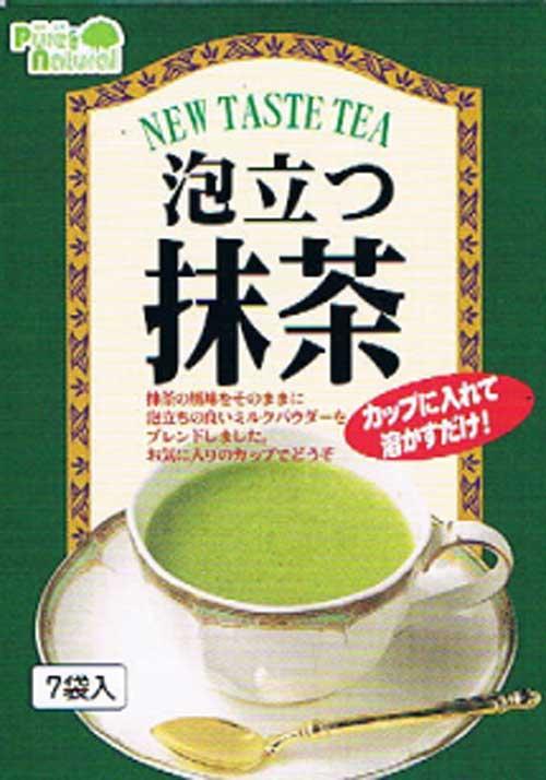泡立つ抹茶7p