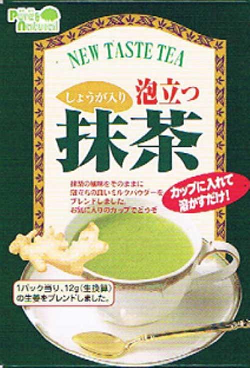 生姜入り泡立つ抹茶7p