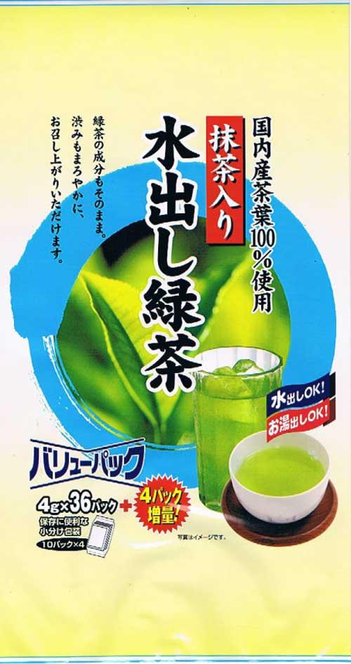 水出し緑茶40p