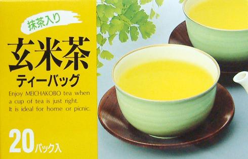 抹茶入り 玄米茶20p
