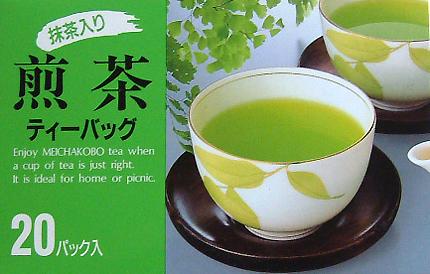 抹茶入り 煎茶20p