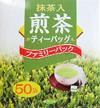 抹茶入り 煎茶50p