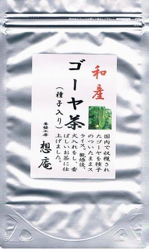 ゴーヤ茶20p