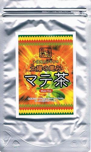 マテ茶20p
