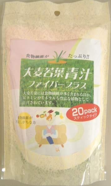 大麦若葉青汁20p