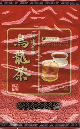 烏龍茶52p
