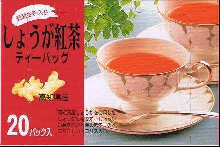 しょうが紅茶20p